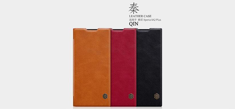 کیف چرمی نیلکین سونی XA2 Plus