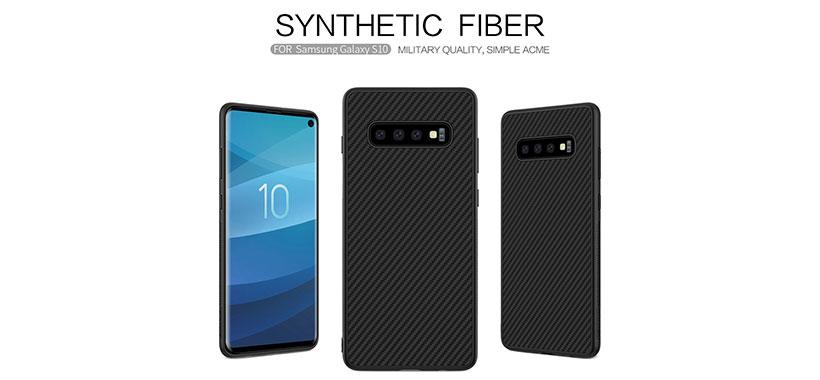 قاب نیلکین مدل Synthetic Fiber برای گوشی سامسونگ S10