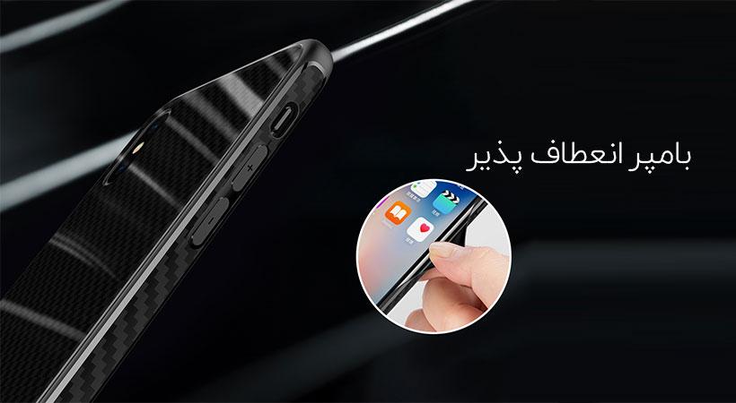 قاب نیلکین اپل آیفون  iPhone XS Max