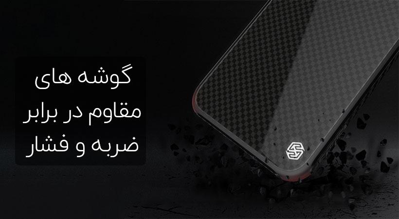 قاب گوشی iphone XS Max