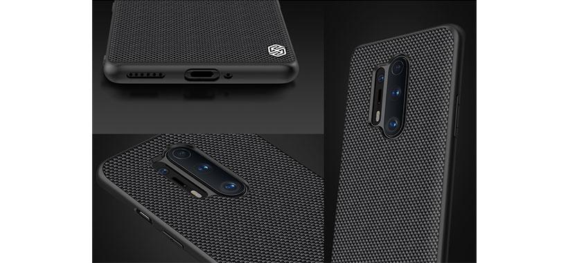 قاب نیلکین Textured گوشی وان پلاس8 پرو