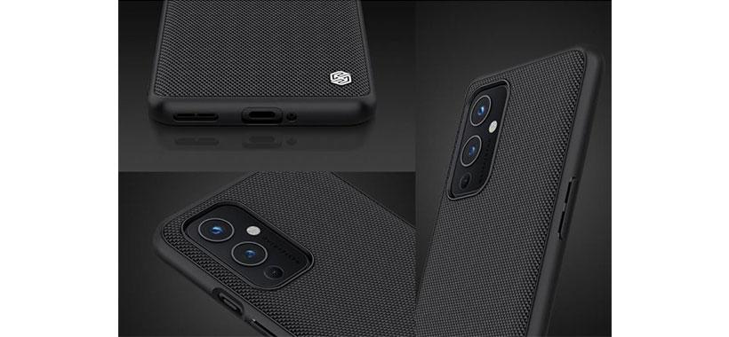 قاب نیلکین Textured گوشی OnePlus 9 Pro