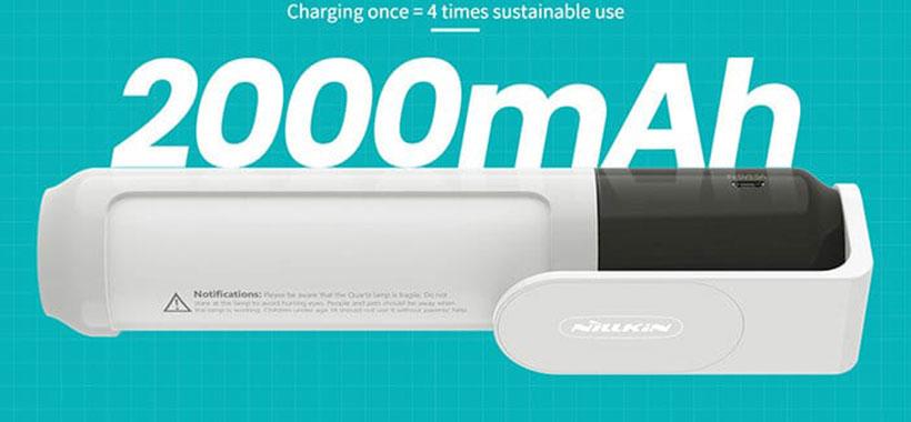 باتری لامپ ضدعفونی کننده قابل حمل هوشمند نیلکین U80