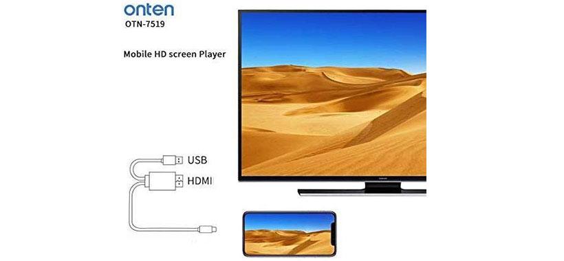 مبدل لایتنینگ به اچ دی ام آی HDMI