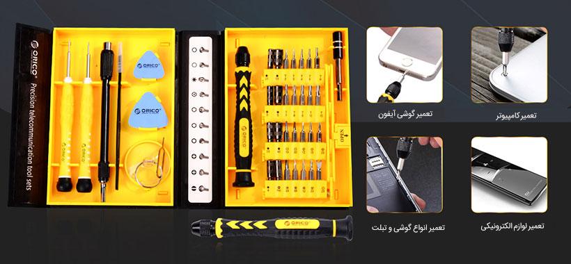 مجموعه ابزار تعمیر اوریکو