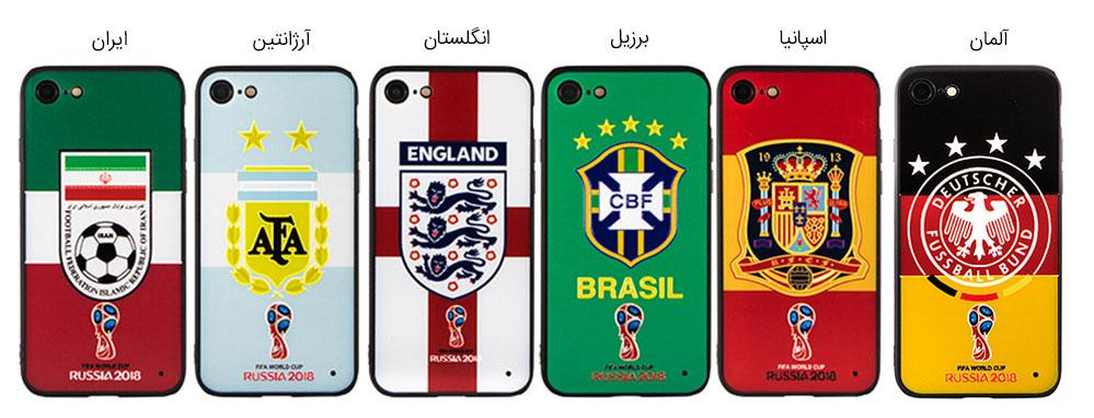 قاب محافظ اپل آیفون 7/8 طرح جام جهانی 2018