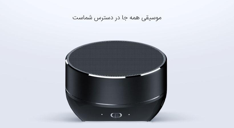 اسپیکر بلوتوث QCY QQ800