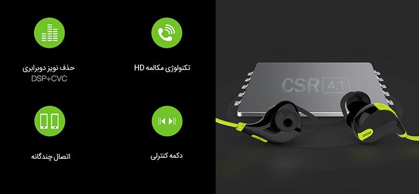 فناوری اتصال هندزفری کیو وای سی به گوشی