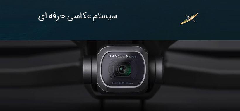 دوربین کوادکوپتر DJI Mavic 2 PRO