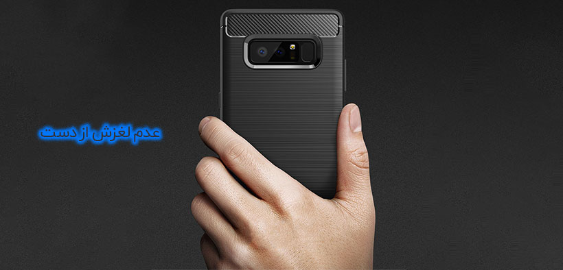 محافظ ژله ای سامسونگ Carbon Fibre Case Samsung Galaxy Note 8