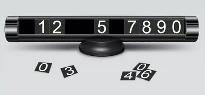 شماره تلفن پارک خودرو توتو Sena DCTS-07