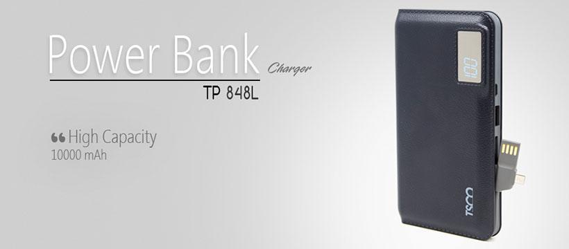 پاور بانک تسکو TP 848L