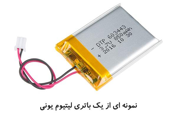 باتری لیتیوم یون