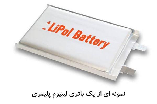 باتری های لیتیوم پلیمری