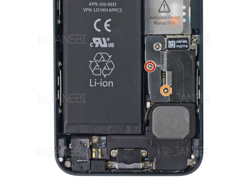باتری اصلی آیفون 5