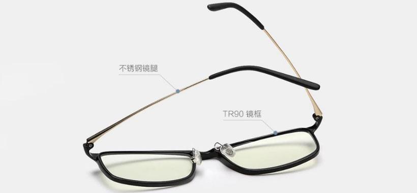 عینک ضد اشعه آبی شیائومی