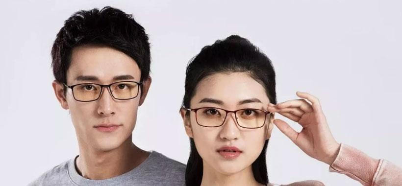 عینک طبی برای کامپیوتر شیائومی XIAOMI Mi Computer HMJ01TS