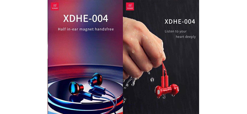 هندزفری یاندو Xundd XDHE-004