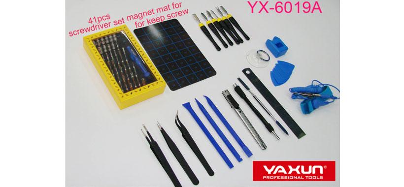 پک پیچ گوشتی 67 عددی مدل Yaxun YX-6019A
