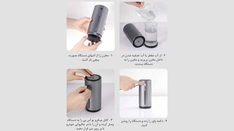 دستورالعمل استفاده از دستگاه بخور سرد خودرو بیسوس Baseus moisturizing car humidifier
