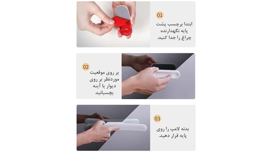 دستورالعمل استفاده از لامپ هوشمند مناسب آرایش بیسوس