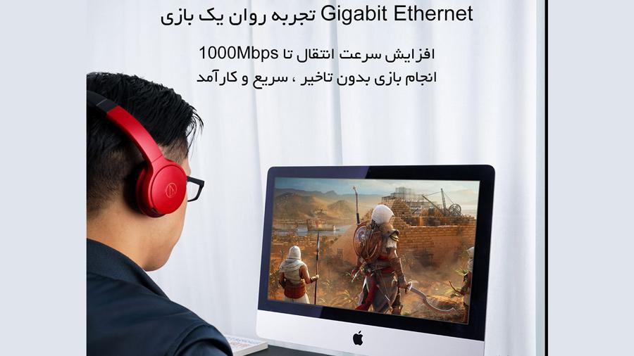 کابل شبکه اوریکو Orico CAT6 LAN Cable PUG-GC6B  دارای اتصال پایدار برای بازی های آنلاین