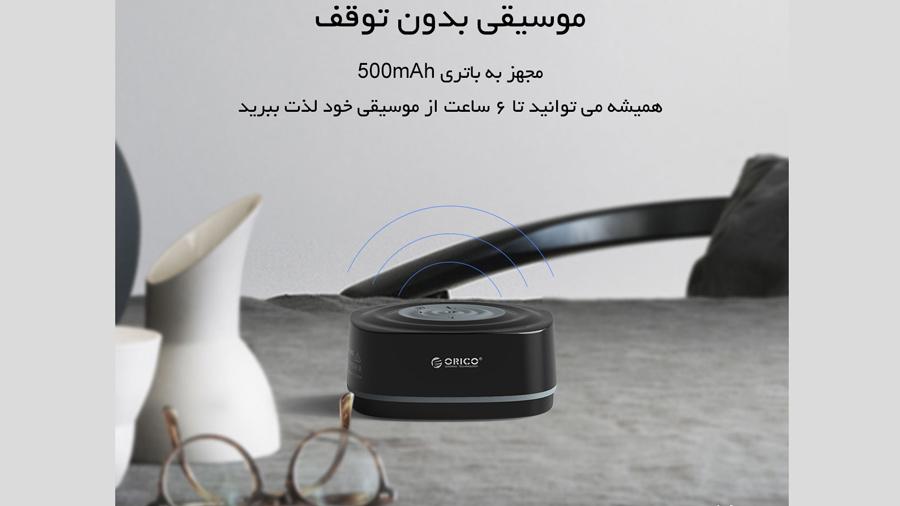 اسپیکر بلوتوث اوریکو Orico SoundPlus-R1 دارای باتری قوی