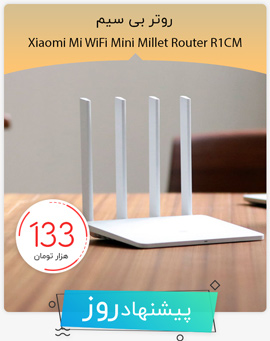 روتر بی سیم Mini Millet Router R1CM
