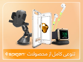محصولات اسپیگن spigen