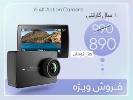 دوربین 4K شیاومی