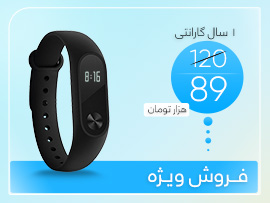 دستبند سلامتی شیائومی Mi Band 2
