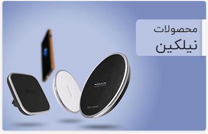 فروش ویژه محصولات هوکو