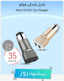 شارژر فندکی هوکو Hoco UC201 Car Charger