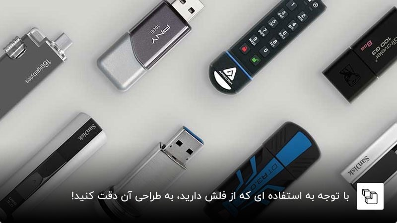 انواع برند فلش USB