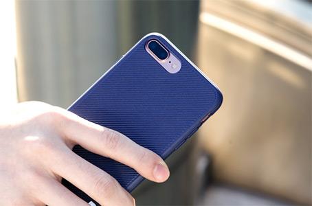 قاب محافظ گوشی آیفون Nillkin Eton Case Apple iPhone 7 Plus