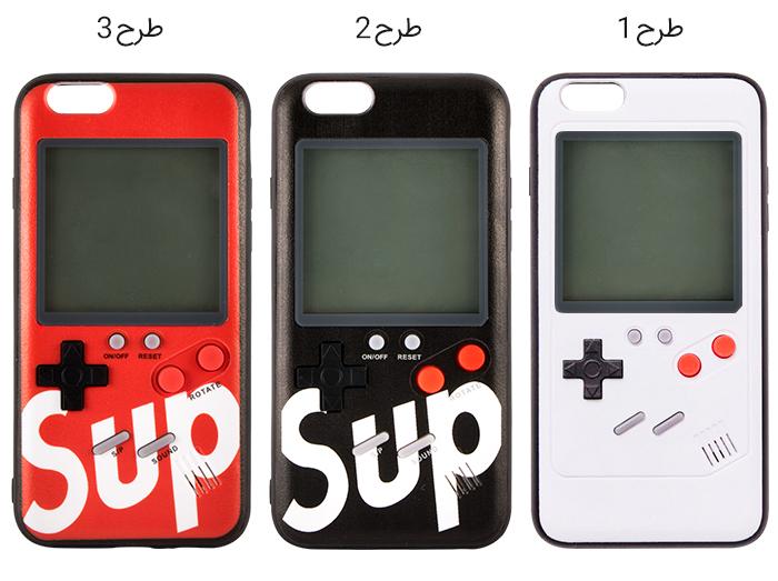 game-boy-iphone-6-6s-case