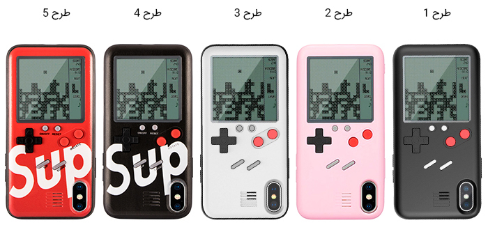 game-boy-case-iphone-x