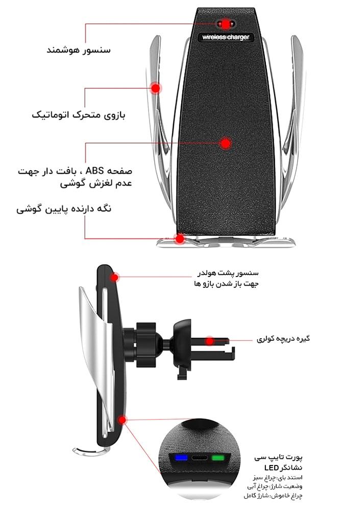 هولدر هوشمند توتو دیزاین