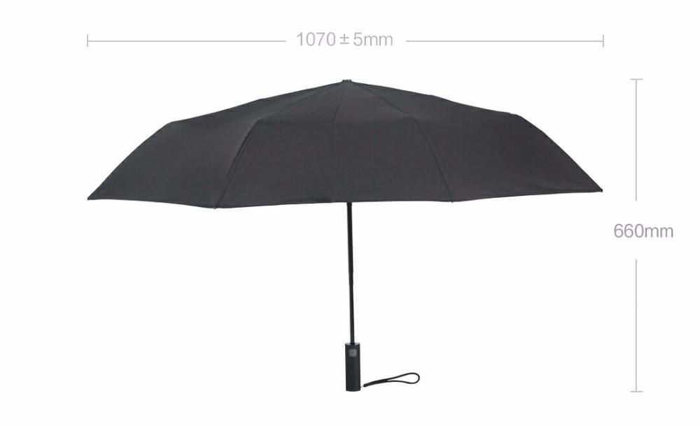 چتر شیائومی